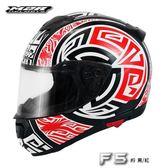M2R安全帽,F5,#9/黑紅