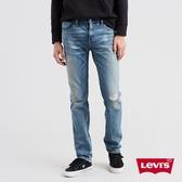 Levis 男款 511 低腰修身窄管牛仔褲 / 刷破 / 彈性布料