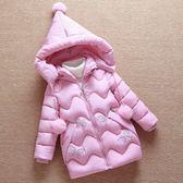 童裝女童棉衣日韓中小童女孩中長款洋氣羽絨棉襖兒童棉服 優樂居