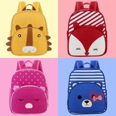 小童書包 小童書包幼稚園卡通可愛男女寶寶兒童1-2-3歲4小班防走失雙肩背包 4色