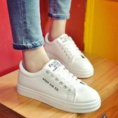 小白鞋低筒鞋正韓時尚學生圓頭休閒運動鞋百搭板鞋潮優家小鋪