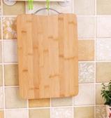 家用廚房切菜板竹菜板大號黏板實木小砧板刀板防霉占板和面板案板 西城故事