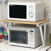 八折虧本促銷沖銷量-微波爐架簡約雙層置物架子2層收納架烤箱儲物簡易落地架廚房用品jy 免運費