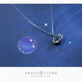 項錬 愛洛奇 s925銀項鍊女韓版時尚甜美藍鑽恒星套鍊氣質星球鎖骨鍊女 8號店