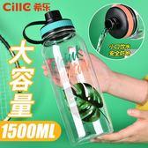 大容量水杯塑料杯便攜成人太空杯