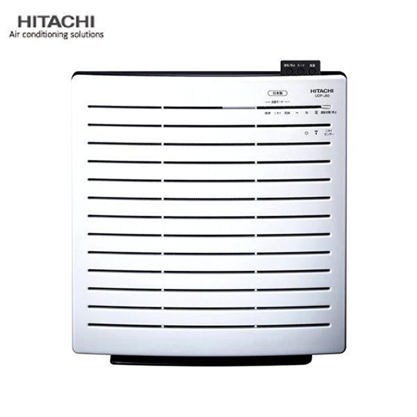 『HITACHI』☆日立 日本製7.5坪小巧輕薄空氣清淨機 UDP-J60