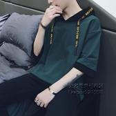 夏季男士短袖t恤韓版潮流寬鬆七分袖春裝連帽上衣學生bf五分半袖【小艾新品】