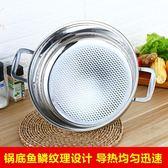 不銹鋼復底火鍋鍋湯鍋燉鍋不粘鍋