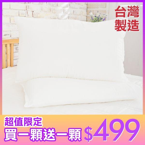 買一送一《英國品牌抗菌Q彈壓縮枕》台灣製造☆超Q彈透氣柔軟舒適/百貨專櫃同款 DOKOMO朵可•茉