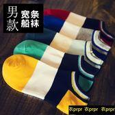 船襪-夏季襪子男士純棉低幫短筒船襪 衣普菈