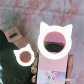 日本可愛自拍補光燈 直播LED手機補光燈 美瞳自拍燈    凱斯盾數位3C