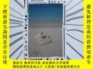 二手書博民逛書店罕見[日本原版]砂の魚.Y244862 銀色夏生 株式會社幻冬舍 出版1997