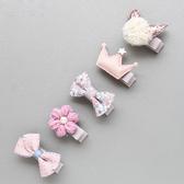 韓系包邊嬰兒安全髮夾 五件組 小耳朵球球皇冠 | 兒童髮飾 (寶寶/幼兒/小孩/頭飾髮帶)