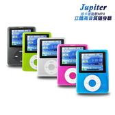 【B1829】Jupiter蘋果三代插卡款彩色 運動MP4隨身聽(加16G記憶卡)(送6大好禮)
