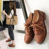 牛津鞋 英倫風復古單鞋女粗跟學生牛津鞋雕花布洛克大碼女鞋  『魔法鞋櫃』