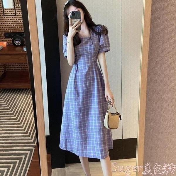 短袖洋裝 夏季2021新款法式復古裙氣質方領中長款裙子收腰短袖格子連身裙女 suger