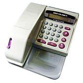 【高士資訊】KOJI CH-268CN 中文/數字 兩用型 支票機 視窗定位 國字大寫 阿拉伯數字