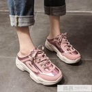 包頭半拖鞋女外穿2021夏新款厚底運動無后跟懶人半踩增高休閒涼拖 夏季新品