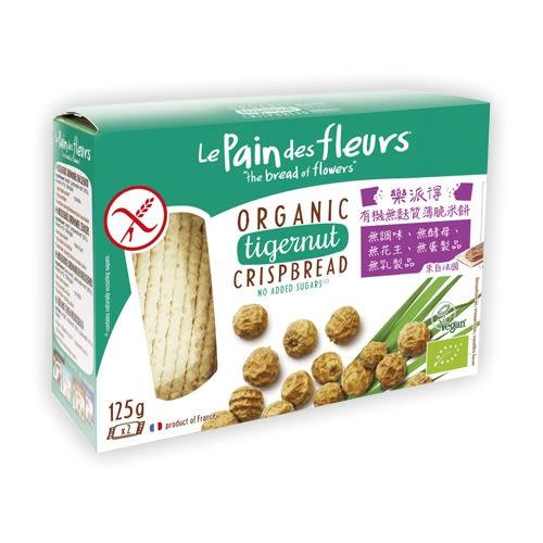 虎堅果薄脆健康米餅-法國有機無麩質
