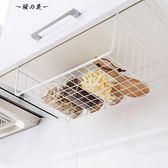 居家家廚房櫥柜隔板下掛籃衣柜收納架宿舍辦公桌掛架整理架置物架【櫻花本鋪】