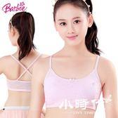 女童小背心兒童內衣女孩發育期學生文胸夏季胸罩