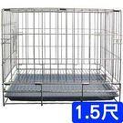【zoo寵物商城】《樂狗屋》不銹鋼摺疊籠...