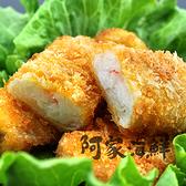 【阿家海鮮】黃金翡翠海鮮捲(4包組) (325g±5%/5條/包)