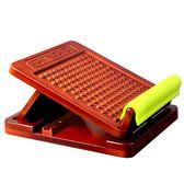 魯作工藝拉筋板實木健身斜踏板家用站立康復拉筋站板折疊拉筋凳櫈 酷動3C城igo