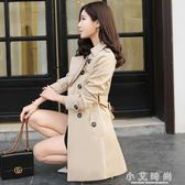 chic風衣女中長韓版季外套裝矮個子女士外衣大衣 小艾時尚