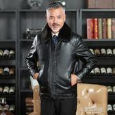 冬季中老年皮衣夾克男裝加絨加厚保暖外套爸爸裝海寧男士PU皮衣男    原本良品