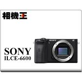 Sony A6600 Body 黑色〔單機身〕公司貨