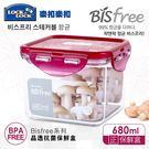 【樂扣樂扣】Bisfree系列晶透抗菌保鮮盒/正方形680ML