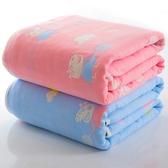 嬰兒浴巾純棉紗布新生兒毛巾被子超柔吸水寶寶洗澡蓋毯兒童空調被
