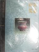 【書寶二手書T1/藝術_PGD】兩宋瓷器(上)_李輝柄