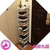 省空間 防塵九多層收納金屬簡易小鞋櫃子經濟型家用客廳鐵藝鞋架 NMS快意購物網
