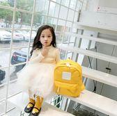 幼兒園書包小寶寶1-3-5周歲可愛韓版男女童防走失背包兒童雙肩包『艾麗花園』