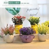 小清新盆栽假花客廳擺設花藝裝飾室內餐桌植物房間創意仿真花擺件 町目家