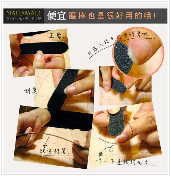 台灣製 黑色 薄磨棒 2支雙面指甲挫 砂條 搓條 挫刀 磨板 磨條 雙面磨棒 修真指甲 NailsMall