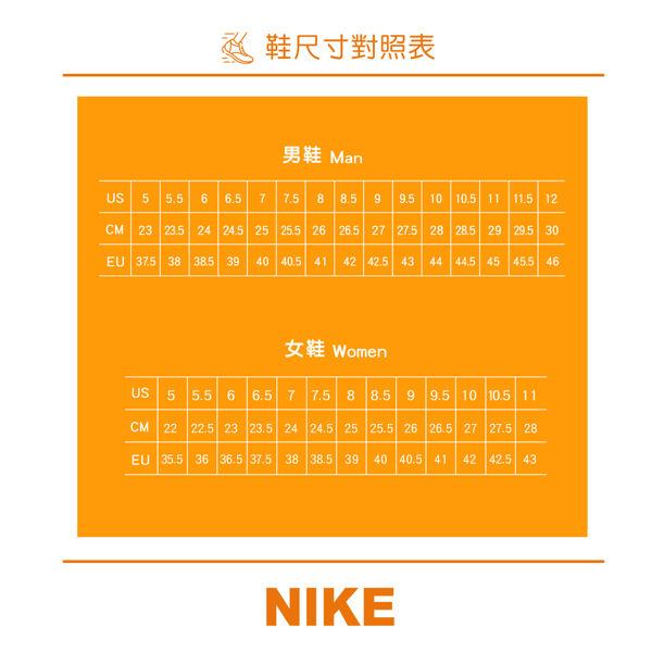 NIKE 男 KAWA SHOWER 拖鞋 - 832528400