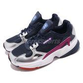 adidas 老爹鞋 Falcon W 藍 銀 皮革鞋面 復古 老爺鞋 爸爸鞋 運動鞋 女鞋【PUMP306】 CG6213