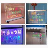 雙十二返場促銷LED螢光板透明40*30廣告發光板七彩LED台式可挂熒光板廣告板手工畫板jy