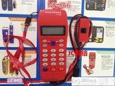 線路測試儀 NF-866 電話查線器/座機線路查線儀超強防雷測試電話機 城市科技DF