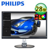 【Philips 飛利浦】28型 4K Ultra HD LED 液晶顯示器 (288P6LJEB) 【贈收納購物袋】