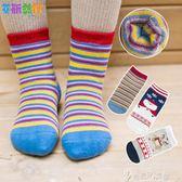 兒童襪子嬰兒純棉秋冬寶寶襪子春秋女童男童加厚毛圈1-3-5-7-9歲  奇思妙想屋