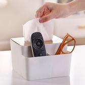✭慢思行✭【P488】日式置物面紙盒 紙巾盒 高檔 家用 創意 餐巾紙 抽盒 客廳 車用 抽紙盒