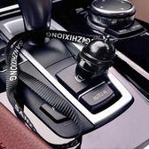 絕地求生汽車掛件三級頭盔平底鍋車載掛飾車內裝飾品汽車吊墜 莎瓦迪卡