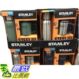 [COSCO代購] C661735 STANLEY BOTTLE CAMP MUG 不鏽鋼真空保溫瓶馬克杯2件組