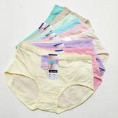 吉妮儂來 6件組舒適輕柔中腰素面平口褲(隨機取色/尺寸Free)