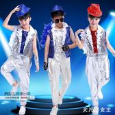 表演服裝 新款街舞演出服男童爵士舞蹈架子鼓少兒模特走秀 df4857【大尺碼女王】