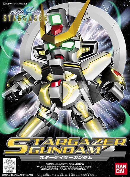 鋼彈模型 SD BB戰士297 觀星者 機動戰士SEED外傳 C.E 0073 STARGAZER TOYeGO 玩具e哥